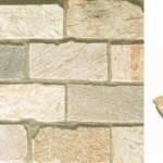 オークルストーン アスール 190長方形(石英岩)