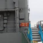 輸送艦のと3