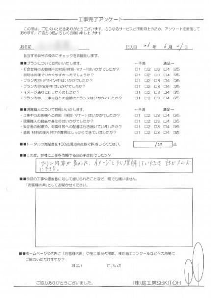 20140621-1k-simple11