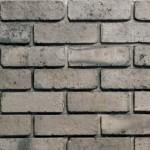 プリウスブリック クローム・ウォール(組積材) クローム・ライト(貼付材) ブラック