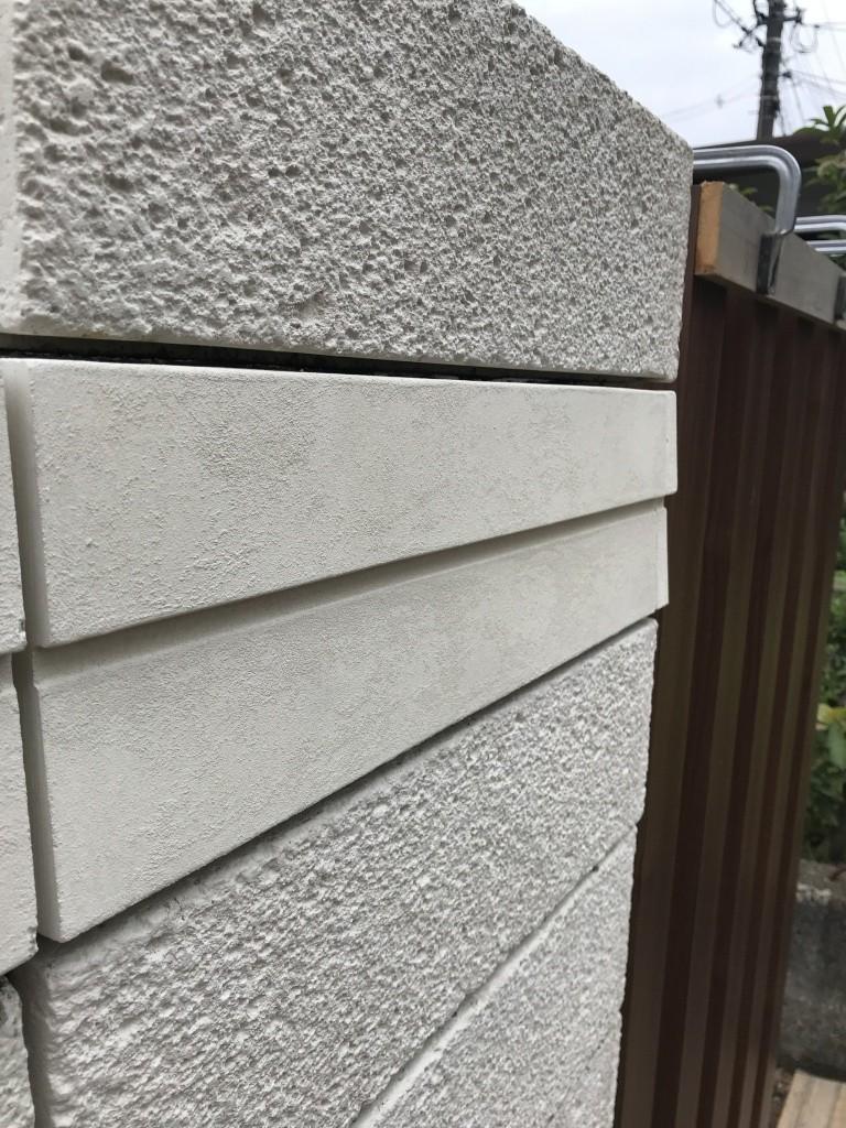 袖壁 ブロック