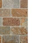 オークルストーン パールオーカー 190長方形(石英岩)