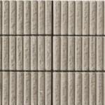 ジャスティ型枠ブロック オータムブラウン