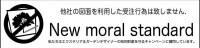 New moral standerd