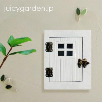 juicyGarden