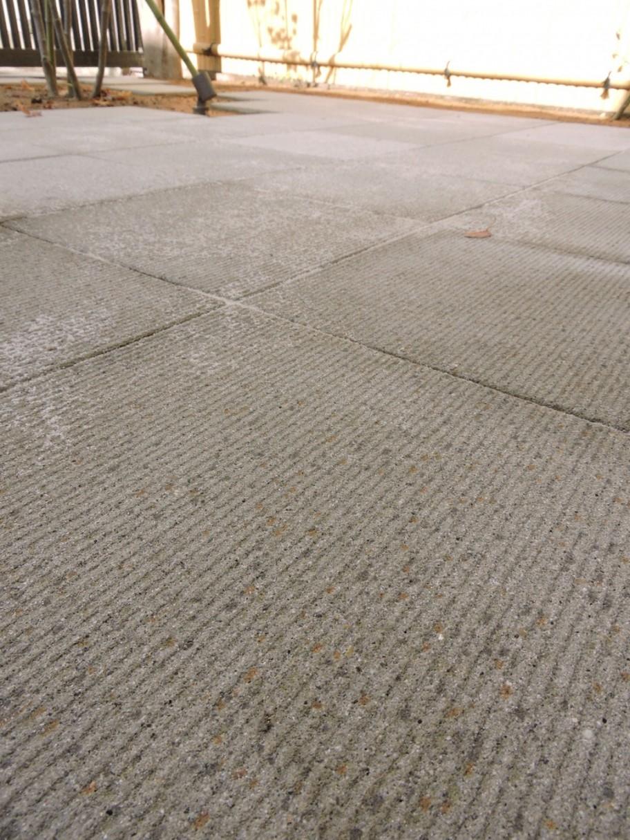 舗装材 アトリ 平板 石