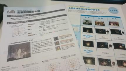 DSC_000001-11