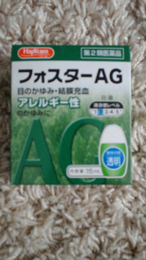 NEC_0005-2