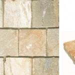 オークルストーン アスール 190正方形(石英岩)