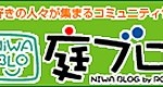 gardening_bnr_niwablo[1]