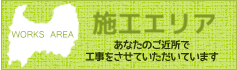 side_bnr07