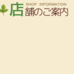 side_shop_bg