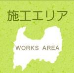 sp_bnr_area