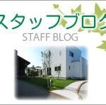 sp_bnr_blog